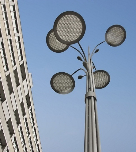 Spiegelwerfer-Leuchte